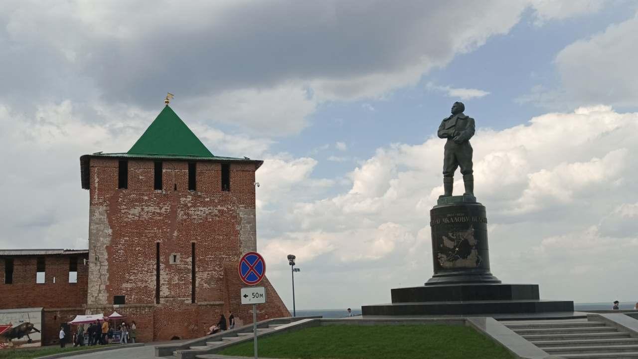 Купить памятник в нижнем новгороде hyundai памятники из гранита ярославль тольятти
